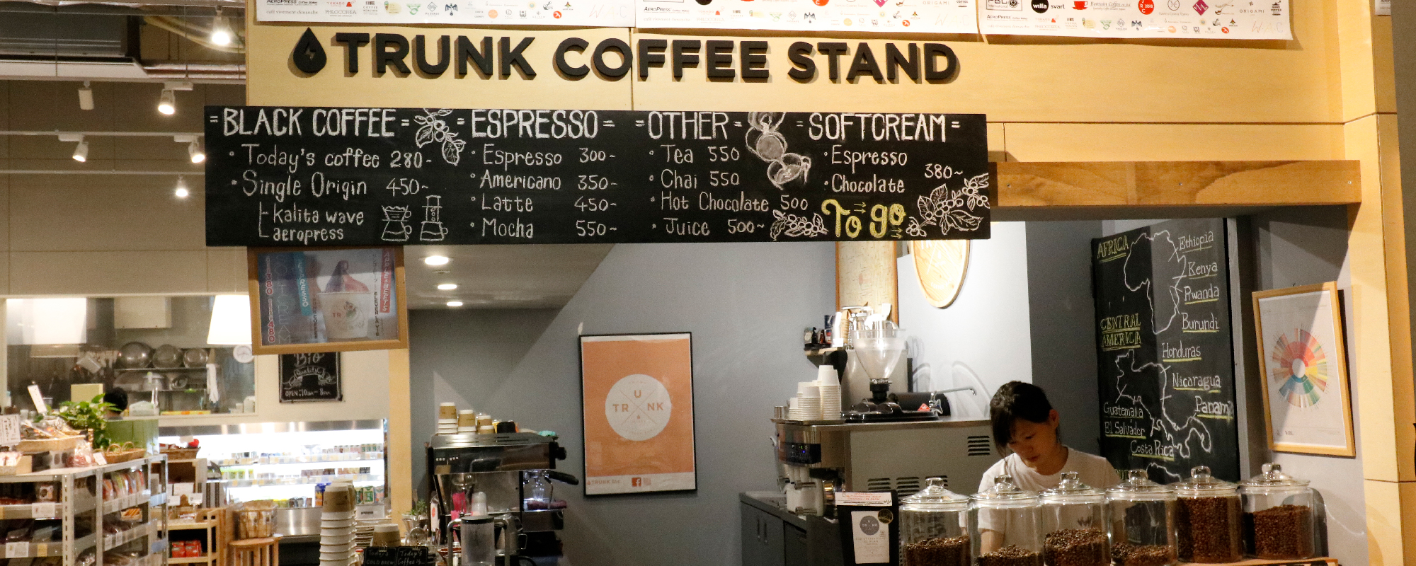 TRUNK COFFEE & STAND